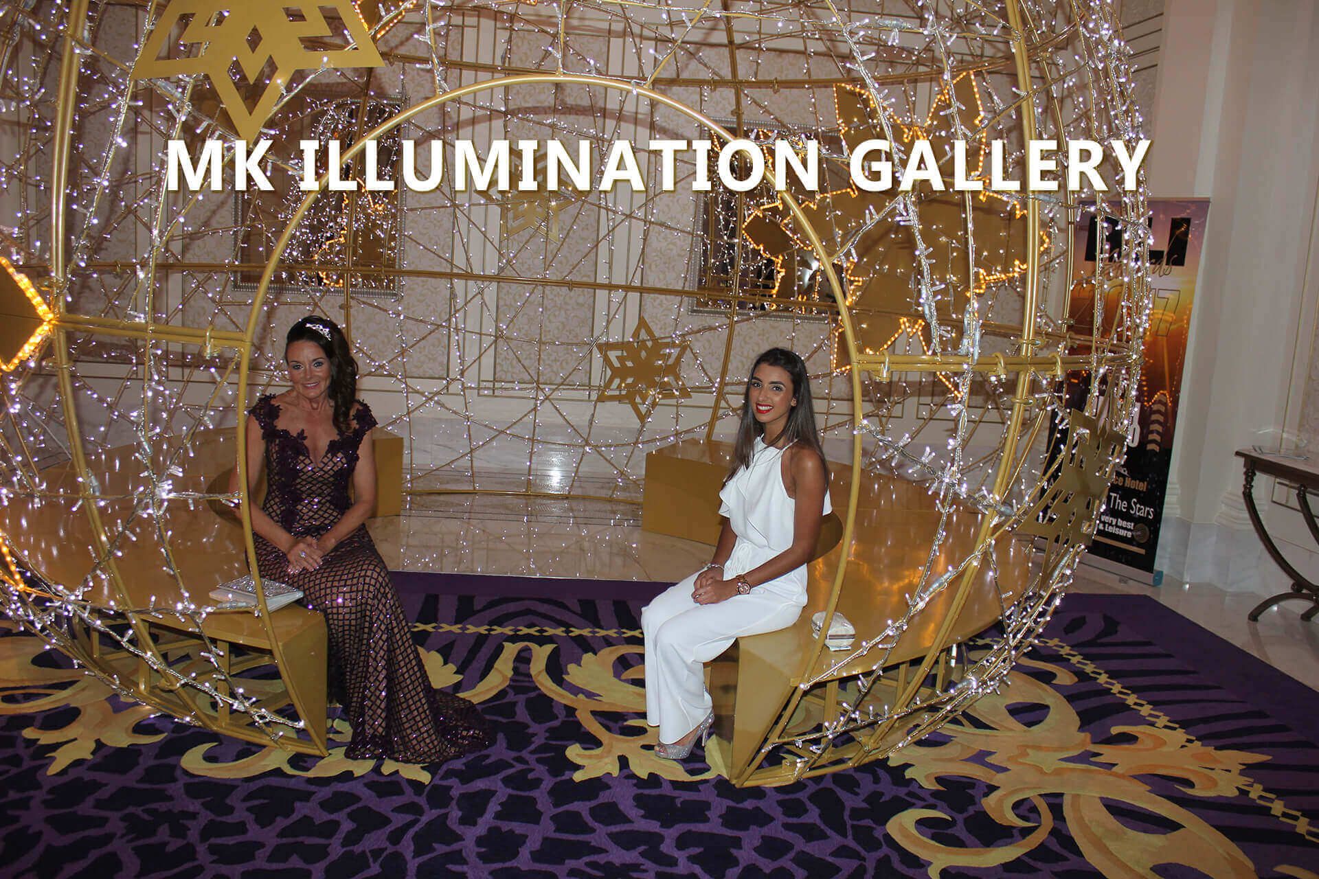 MK Illumination Gallery
